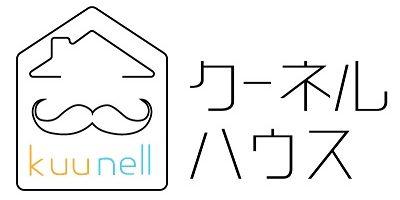 大阪の出張シェフ付き民泊 クーネル ハウス